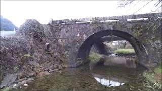 熊本県和水町にある 「 鬼丸眼鏡橋 」