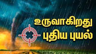 கோடையை தணிக்கும் புதிய புயல்   Rain in Tamil Nadu   Weather Report   Latest News
