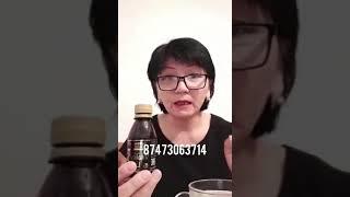 Нано Бальзам як пити? Нано бальзам казакша глобал тренд WhatsApp: +77473063714