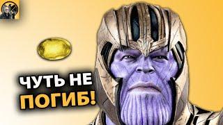 Вот как Танос получил камень разума  в киновселенной марвел🌍 (ОФИЦИАЛЬНАЯ ИНФА)