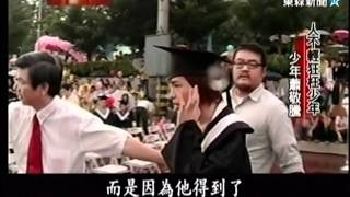 [110731-1] 台灣啟示錄.蕭敬騰 / Jam Hsiao