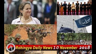 Rohingya Daily News Today 10 November 2018 | أخبار أراكان باللغة الروهنغيا | ရိုဟင္ဂ်ာ ေန႔စဥ္ သတင္း