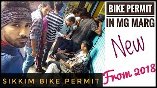 Bike Permit in Sikkim |  MG Marg Gantok |  Part  - 2  | Sikkim Diaries