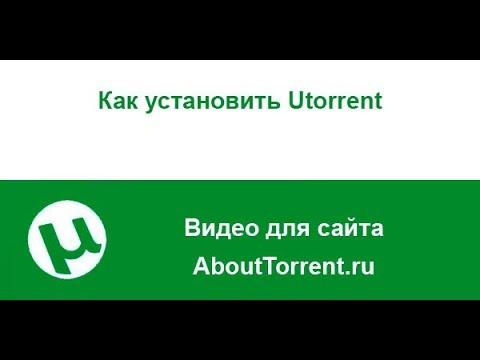 Как скачать и установить uTorrent