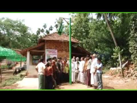 Download MYL Eruvatty shaga Sammelanam Part 5 (Saifudeen.op@gmail.com)