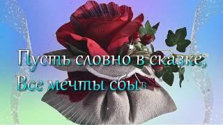С Днем Рождения ПОДРУГА  Дорогая!