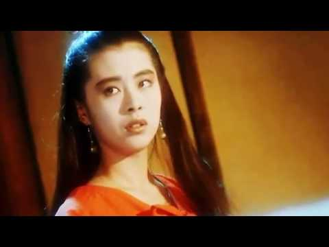 A Chinese Ghost Story OST   Dawn don't come    黎明不要來