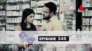 Neela Pabalu | Episode 340 | 30th August 2019 | Sirasa TV Thumbnail