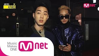 [Naked 4show] Grey's special selfie tutorial for Zion T!