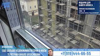 Двухуровневая квартира в Сочи по акции! Дом сдан! Ипотека  Соболевка. Купить квартиру в Сочи