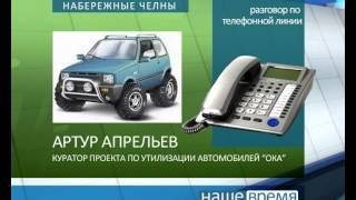 1 04 Куплю «ОКУ»