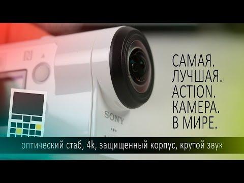 Sony FDR-X3000 - обзор самой лучшей экшн-камеры