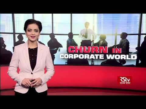 In Depth - Churn in Corporate India