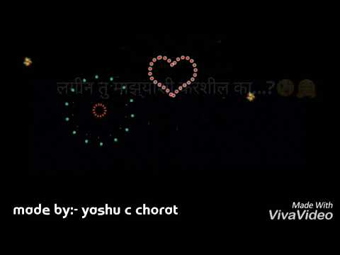 Pori Tuzya Premat Padlo Aaj....whatsapp Video Status..2017 Best Song...