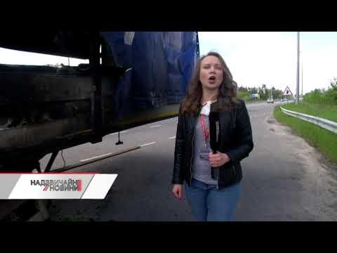 Тіло обвуглилося до невпізнаваності: на Київщині в жахливій ДТП загинув правоохоронець