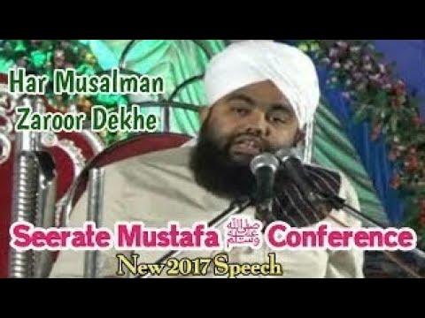 huzur ki muhabbat kese paida ho Sayyed Aminul Qadri Saheb