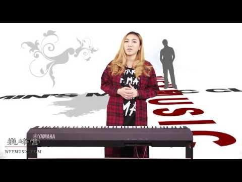 教你學唱歌2:氣息發音6 - YouTube