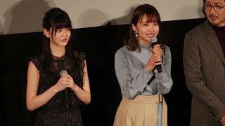 30日、第31回東京国際映画祭にて映画『あまのがわ』の舞台挨拶が行わ...