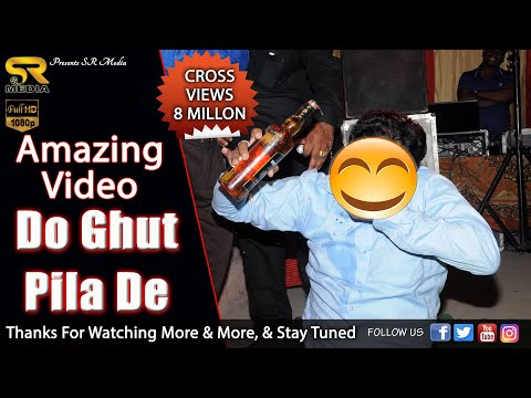 Do Ghunt Pila de saqiya | dance in indian marriage | Chandigarh | SR Media