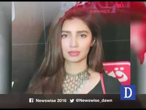 Newswise - 01 January, 2018 - Dawn News