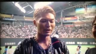 14/05/04 札幌ドーム・始球式直前インタビュー 凄く期待されてる将吉w ...