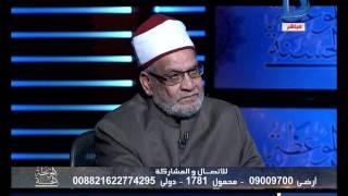 بالفيديو.. كريمة: صلاة النوافل فى رمضان لا تجبر قضاء الفوائت