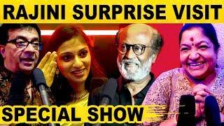Rajini's surprise visit – Chamaram's Special Premiere Show
