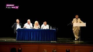 Ο Σωτήρης Χρυσάφης μιλά για το βιβλίο του και την εμφύλια Μάχη του Κιλκίς-Eidisis.gr webTV