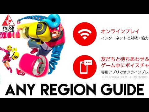 How To Get Japanese Switch Games (ANY REGION) Step-By-Step Guide!!