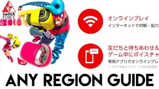 How To Get Japanese Switch Games (any Region) Step By Step Guide!!