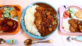 Katsu Kare ( Tradicional prato Japonês de Curry com milanesa ) | Angela