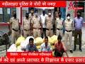 ADBHUT AAWAJ 28 08 2020  गढ़ीमलहरा पुलिस ने चोरों को पकड़ा