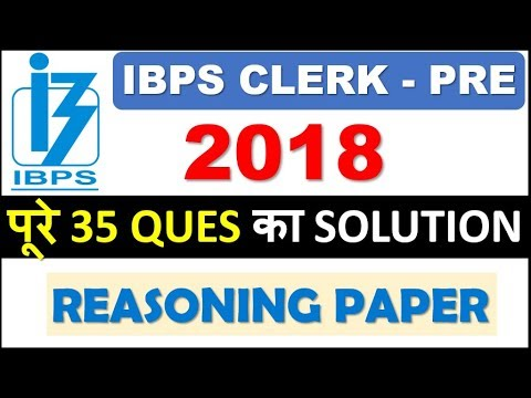 IBPS CLERK 2018 PRELIMS -  पूरे 35 QUES का SOLUTION - REASONING PART with All PUZZLES and MISC