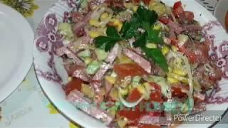 Бахорий салат номер 1