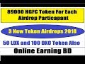 89000 HGFC Token For Each Airdrop Participant|| 3 New Tokens Airdrop 2018