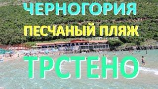 видео Лучшие песчаные пляжи для отдыха с детьми