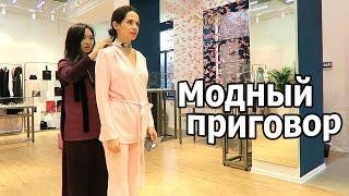 VLOG: Новый трейлер на канале / Побывала у стилистов- дизайнеров
