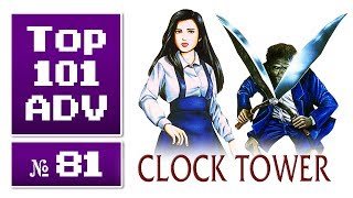 Top 101 Action-Adventures aller Zeiten #81 » Clock Tower (1995)