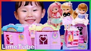 라임이의 리틀 미미 공주 가방집 미용실 애견샵 옷가게 베이비돌 장난감 놀이 LimeTube Little MiMi Princess toys doll play house
