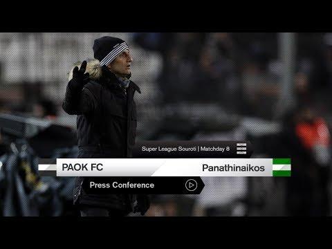 Η συνέντευξη Τύπου του ΠΑΟΚ-Παναθηναϊκός - PAOK TV