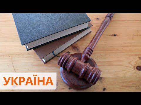 Судебная реформа в