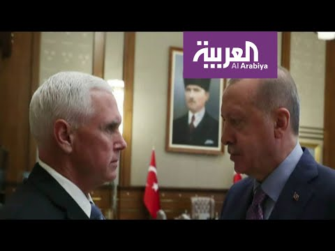 أردوغان يناقض أردوغان ويلتقي نائب الرئيس الأميركي في أنقرة  - نشر قبل 8 ساعة