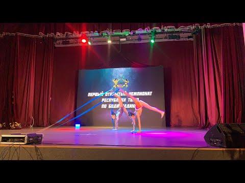 Первый открытый чемпионат Республики Тыва по бодибилдингу