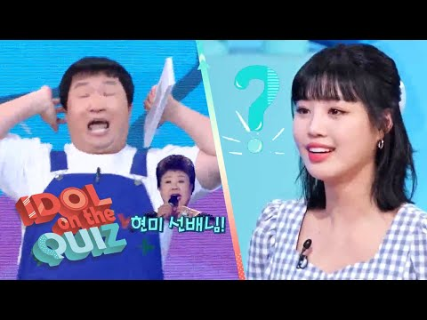 The title of the song confuses Sujin [Idol on the Quiz Ep 2]