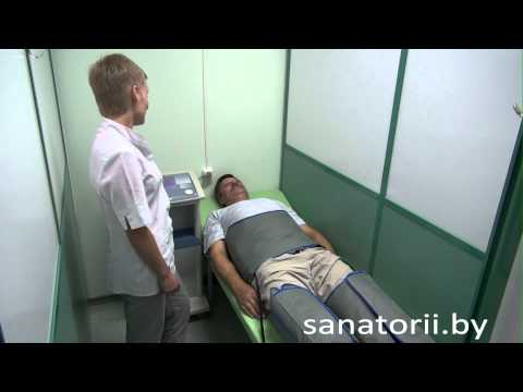 Санаторий Солнечный -  компрессионная терапия, Санатории Беларуси