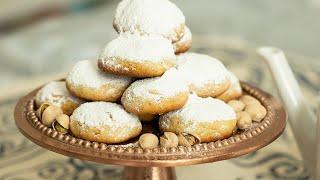 Pistachio & Cardamom Kourambiedes: Greek Holiday Cookies