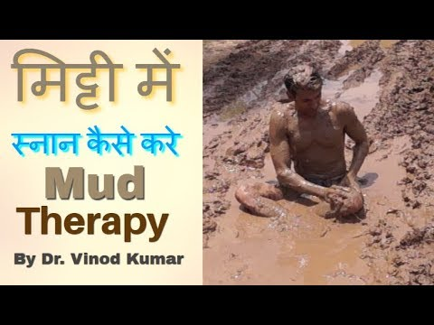 How to Mud Bath ( Mud Therapy ) - By Dr. Vinod Kumar | Hindi