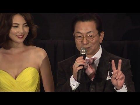 水谷豊「二つの夢がかなった」田中麗奈らドレス姿で登場!映画「王妃の館」完成披露試写会 舞台あいさつ #Yutaka Mizutani #Rena Tanaka