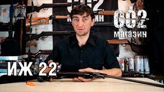 """ИЖ22, установка газовой пружины, замена манжеты и сальника ствола, стрельба через """"хрон""""."""