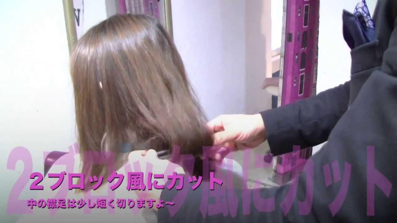 美容師が教える簡単ヘアカット Cut Hair 自宅でヘアカット 自分で
